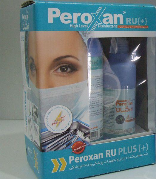 ضدعفونی کننده ابزار و تجهیزات پزشکی و دندانپزشکی RU PLUS پروکسان 1 لیتری بهمراه اسپری 350 سی سی(ناموجود)